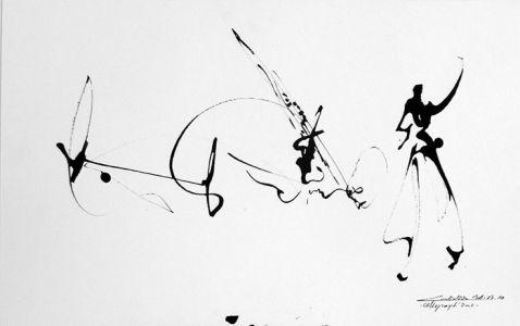 43 Cellograph